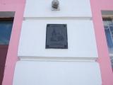 Памятная табличка на месте кирхи в Сосново