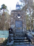 Монумент недалеко от Запорожского