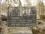 Мемориальный камень на месте кирхи в Антреа